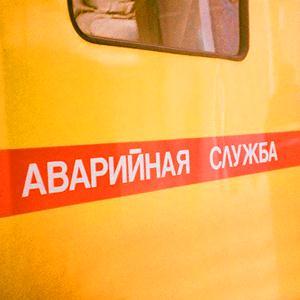 Аварийные службы Черниговки