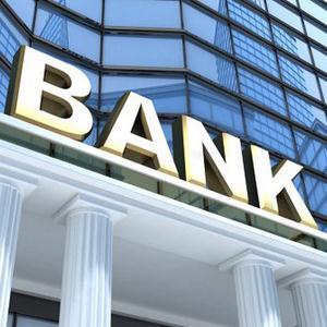 Банки Черниговки