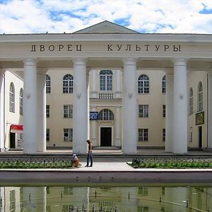 Дворцы и дома культуры Черниговки