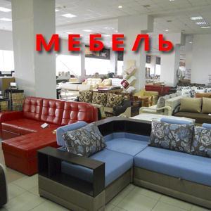 Магазины мебели Черниговки