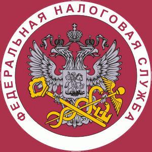 Налоговые инспекции, службы Черниговки