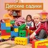 Детские сады в Черниговке