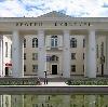 Дворцы и дома культуры в Черниговке