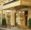 Гостиницы в Черниговке