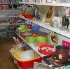 Магазины хозтоваров в Черниговке