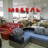 Магазины мебели в Черниговке