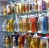 Парфюмерные магазины в Черниговке