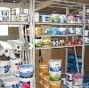 Строительные магазины в Черниговке