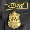 Судебные приставы в Черниговке