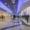 Торговые центры в Черниговке