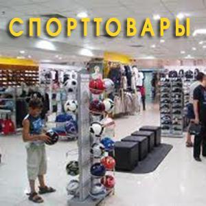 Спортивные магазины Черниговки